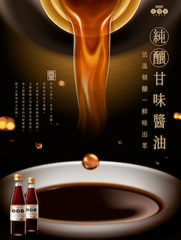 Annuncio di salsa di soia con parole cinesi scritte in verticale