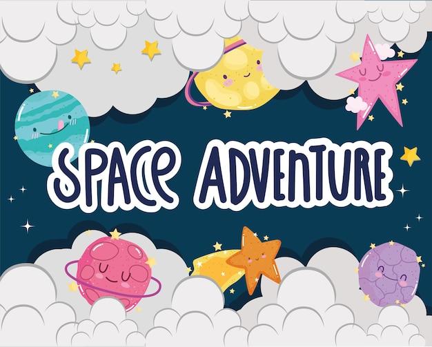Spazio avventura sole pianeta stella luna nuvole cielo simpatico cartone animato