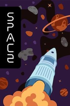 Esplorazione dello spazio o poster di viaggio che esplora il razzo vola volo dell'astronave dell'universo esterno nella galassia