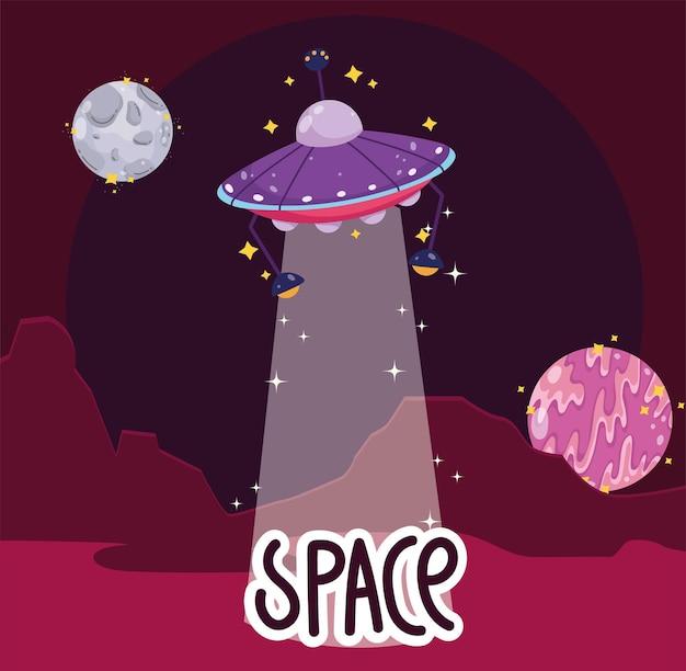 Lo spazio esplora l'illustrazione del fumetto della superficie del pianeta della luna di ufo