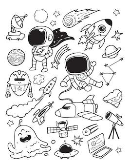 Insieme di doodle di elementi galazy dello spazio
