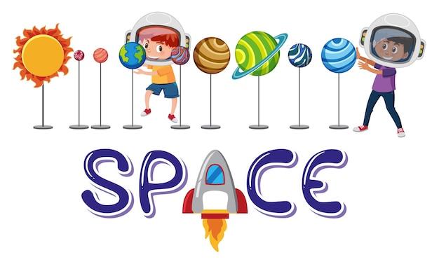 Logo dello spazio con due bambini e modelli di pianeta del sistema solare isolati