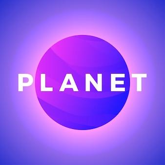Illustrazione di vettore della sfera dell'estratto del pianeta dello spazio. universo iperspaziale futuristico