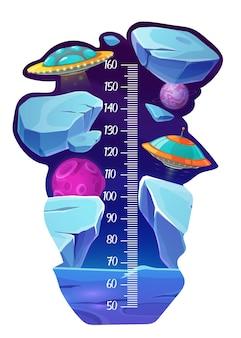Superficie del pianeta dello spazio e ufo. grafico dell'altezza dei bambini con astronavi aliene, disco volante nello spazio, pianeti fantasy vettoriali di cartoni animati e asteroidi di ghiaccio. misuratore di crescita del bambino in età prescolare