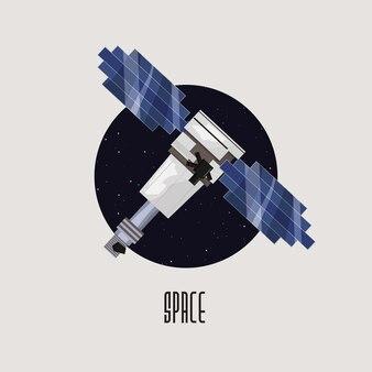 Design satellitare spaziale