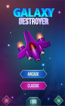 Pop-up del menu dell'interfaccia utente del gioco sparatutto spaziale