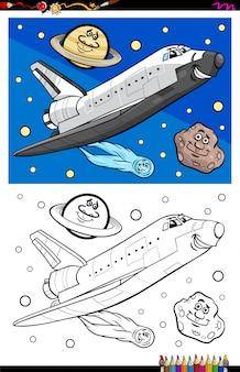Libro da colorare di carattere navetta spaziale