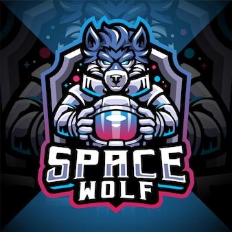 Design del logo della mascotte esport del lupo spaziale