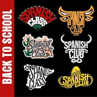 Club spagnolo