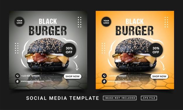 Modello di banner di social media per la promozione del menu di hamburger nero speciale