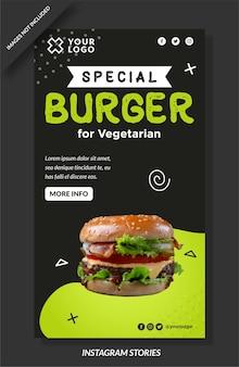 Modello di storie instagram menu hamburger speciale