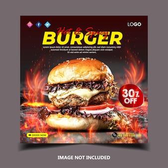 Modello di post banner social media hamburger speciale speciale