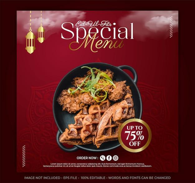 Illustrazioni speciali di banner per social media con menu di cibo eid ul fitr