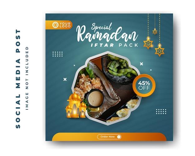 Ristorante con menu di cibo speciale ramadan kareem iftar per modello di post sui social media