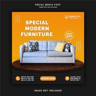 Modello di post sui social media per mobili moderni speciali