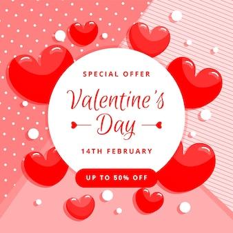 Banner di offerta speciale di san valentino