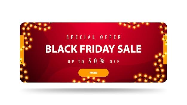 Offerta speciale, vendita venerdì nero, banner sconto orizzontale rosso con struttura liquida astratta su sfondo