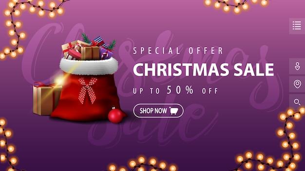 Offerta speciale, saldi natalizi, fino al 50% di sconto, banner sconto viola in stile minimalista con ghirlanda e borsa di babbo natale con regali