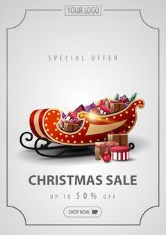 Offerta speciale, saldi natalizi, sconti fino a 50, banner sconto argento verticale con cornice di righe vintage