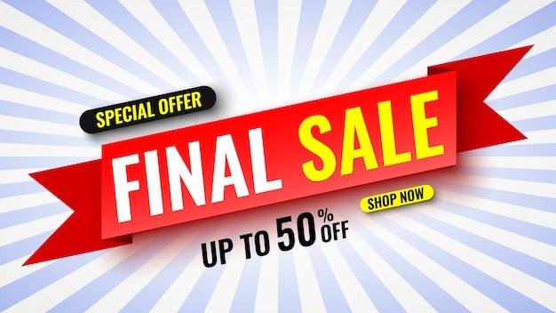 Banner di vendita finale di offerta speciale, nastro rosso. illustrazione.