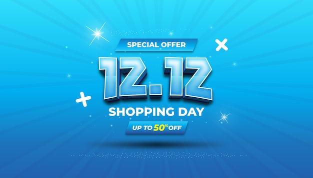Banner di vendita di offerta speciale con effetto testo