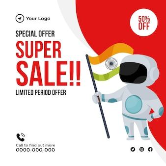 Modello di progettazione banner super vendita offerta speciale
