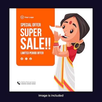 Offerta speciale super vendita banner design con donna che gioca conchiglia