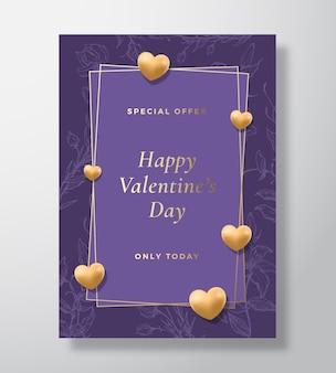Offerta speciale poster di biglietto di auguri vettoriale astratto di san valentino o sfondo vacanza elegante viola...