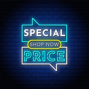 Prezzo speciale con lo stile del testo dei segni dei pulsanti al neon del negozio ora.