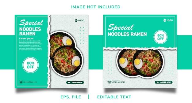 Promozione speciale sui social media di vendita ramen e design del modello di banner post di instagram