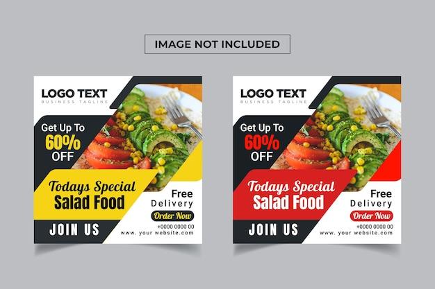 Modello di post banner per social media cibo insalata speciale