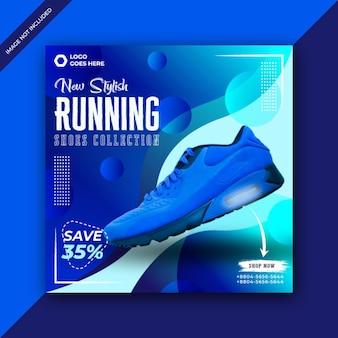 Banner quadrato promozionale speciale collezione di scarpe per social media e post su facebook