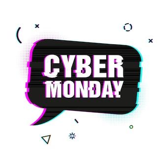 Bolla di discorso per l'offerta di cyber lunedì.