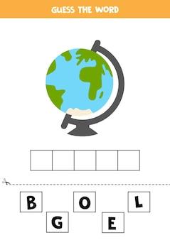 Scrivi la parola globo. illustrazione vettoriale di palma. gioco di ortografia per bambini.