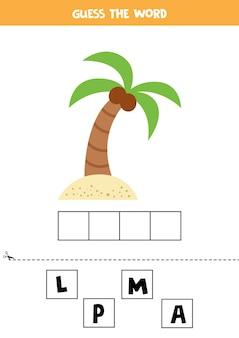 Scrivi la parola palmo. illustrazione vettoriale di palma. gioco di ortografia per bambini.