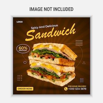 Design di post social media sandwich piccante e delizioso