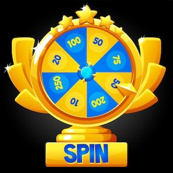 Girare la ruota della fortuna per il gioco. illustrazione di una ruota d'oro con gui di stelle.
