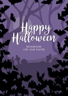 Sfondo di halloween piatto spettrale per poster