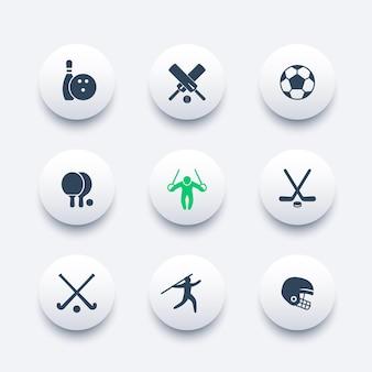 Sport, giochi, icone moderne rotonde da competizione, illustrazione vettoriale