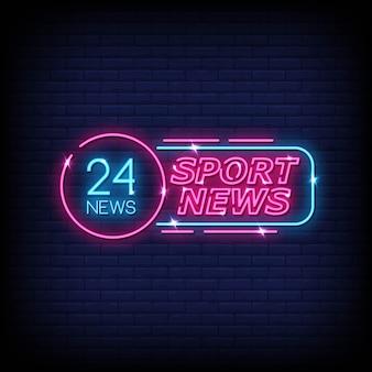 Notizie sportive testo di insegne al neon in stile