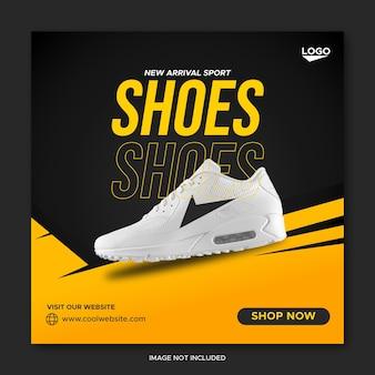 Modello di banner facebook sui social media per la promozione di scarpe sportive