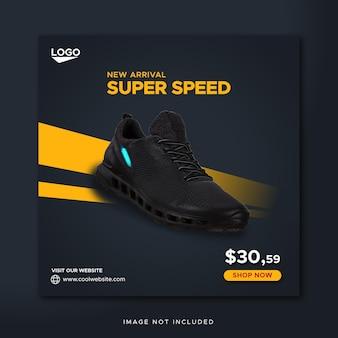 Modello di post di facebook sui social media per la promozione di scarpe sportive
