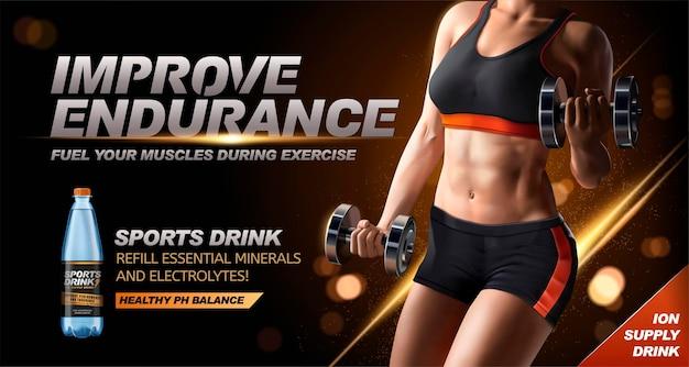 Bandiera della bevanda di sport con una donna di forma fisica che solleva pesi sulla superficie scintillante della sfuocatura, illustrazione 3d