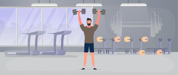 Spotman con un bilanciere in palestra. un uomo solleva un manubrio. il concetto di sport e stile di vita sano. vettore.