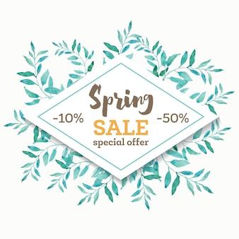 Insegna del fondo di vendita della primavera con le belle foglie dell'acquerello. illustrazione vettoriale.