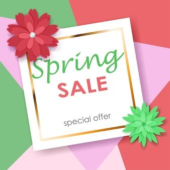 Sfondo di vendita primaverile di un quadrato bianco con striscia dorata e fiori di carta colorata
