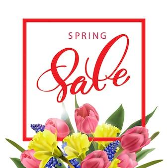 Concetto di vendita di primavera. fondo della sorgente con i crochi di fioritura. vettore del modello.