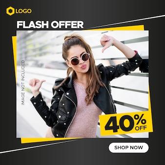Banner quadrato di vendita di moda per instagram e web Vettore Premium