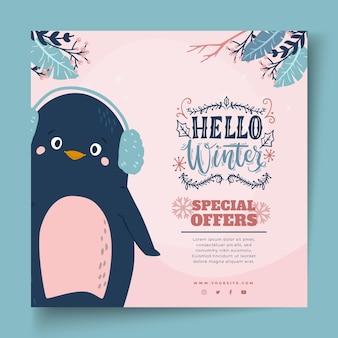 Modello di volantino quadrato per vendita invernale con pinguino