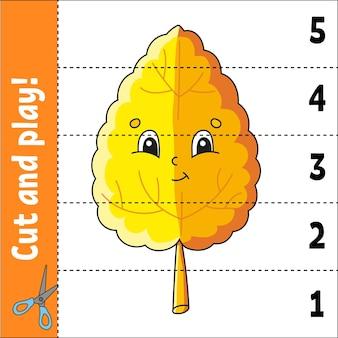 Labirinto quadrato gioco per bambini enigma del labirinto illustrazione vettoriale a colori trova il percorso giusto
